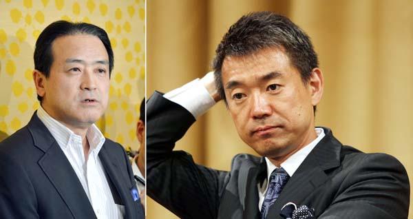 維新の党の江田代表(左)と橋下大阪市長(C)日刊ゲンダイ