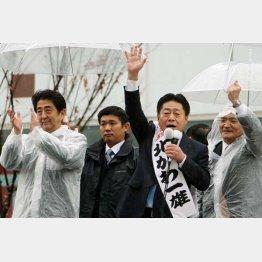14年衆院選大阪16区の公明党(左は安倍首相)(C)日刊ゲンダイ