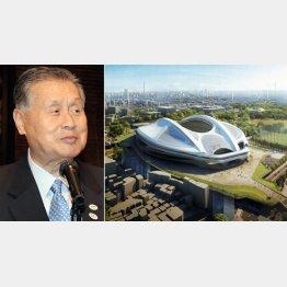 森元首相と新国立競技場イメージ図