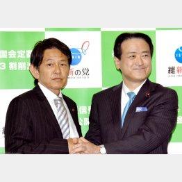維新の党の松野新代表(左)と江田前代表(C)日刊ゲンダイ