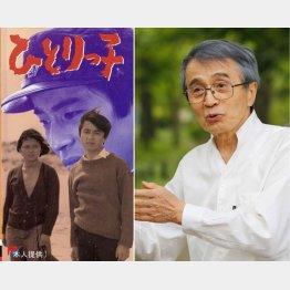 家城巳代治監督の1969年の作品(左)と山本亘さん(C)日刊ゲンダイ