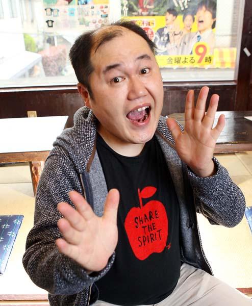 三浦マイルドは今もカツカツの生活(C)日刊ゲンダイ