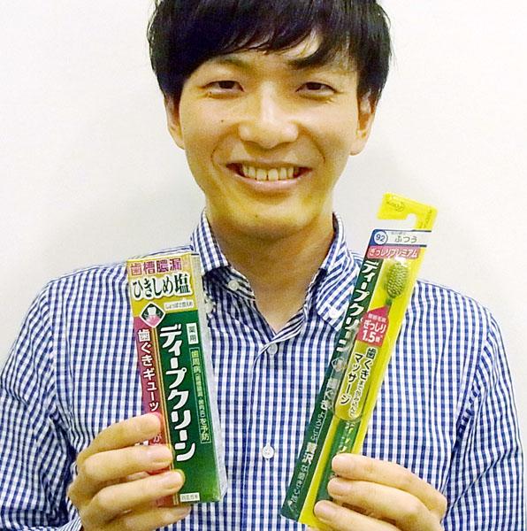 歯槽膿漏対策はバッチリ(C)日刊ゲンダイ