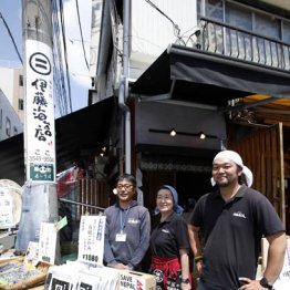 【伊藤海苔店】海苔ひと筋 作り手の顔が見える