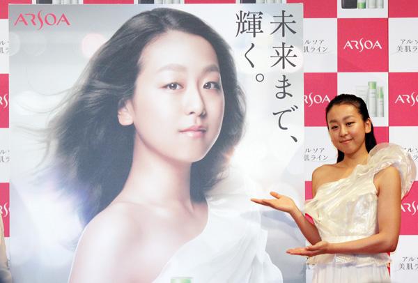 イメキャラを務める化粧品メーカーの広告発表会に出席(C)日刊ゲンダイ