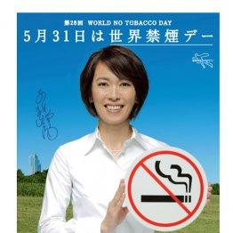 世界禁煙デー 厚労省が打ち出した「2020年スモークフリー」
