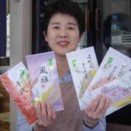 「緑茶」月1回限定販売される名人のお茶が毎日完売