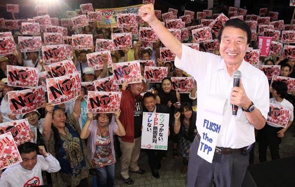 26日には代々木公園で反TPPデモを開催した(C)日刊ゲンダイ