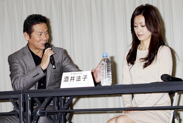 今井雅之氏と酒井法子(C)日刊ゲンダイ