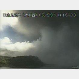 29日の口永良部島噴火の様子(気象庁HPから)