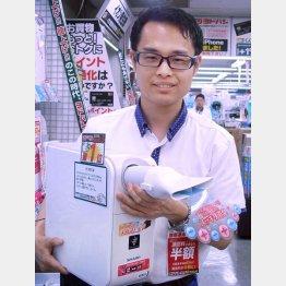 シャープのプラズマクラスター乾燥機(C)日刊ゲンダイ