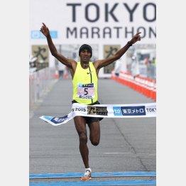 今年の東京マラソンはエチオピアのネゲセが優勝(C)日刊ゲンダイ
