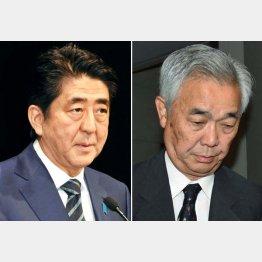 安倍首相と日本年金機構の水島理事長(右)(C)日刊ゲンダイ