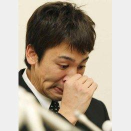 冨田は記者会見で控訴断念を明らかに