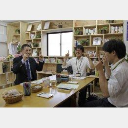 「楽読駒込スクール」代表の秋畑誠氏(中央)/(C)日刊ゲンダイ
