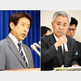 塩崎厚労相と水島理事長が身銭を切るべき(C)日刊ゲンダイ
