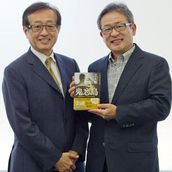 江上剛氏(右)と二木啓孝氏(C)日刊ゲンダイ