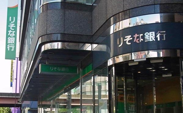 顧客情報ダダ漏れ…(C)日刊ゲンダイ