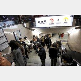 """3.11の際、銀座地下街はほぼ""""無傷""""だった(C)日刊ゲンダイ"""