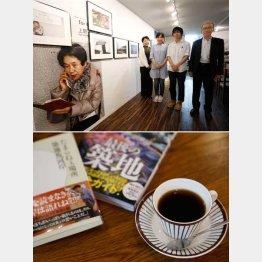 ギャラリースペースでは写真展を開催中(C)日刊ゲンダイ