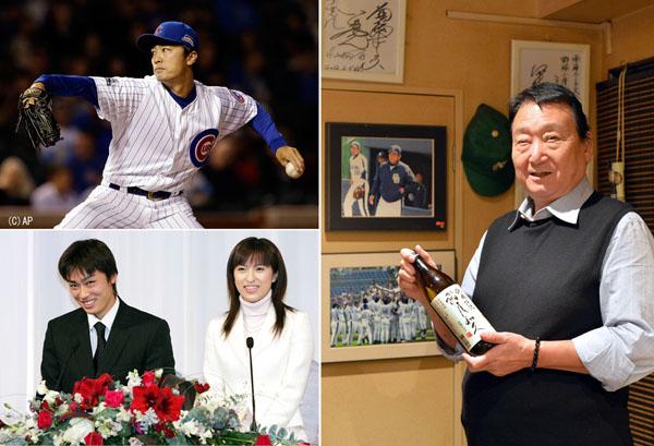 左下はカブス和田とかすみ夫人の05年の結婚会見(C)日刊ゲンダイ