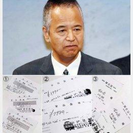 甘利TPP担当相