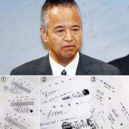 甘利大臣よアナタもか…1万円超領収書「3分割」の疑い浮上