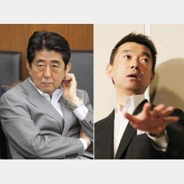 6・14会談で密約か(C)日刊ゲンダイ