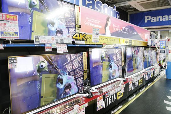 4Kの売れ筋は55インチ(ビックカメラ有楽町店で)(C)日刊ゲンダイ