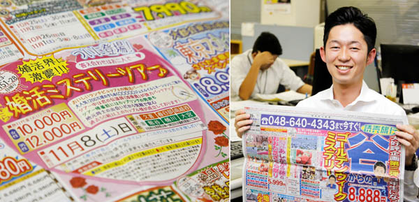 谷くんが立案したツアー(左)と谷喜博さん(C)日刊ゲンダイ
