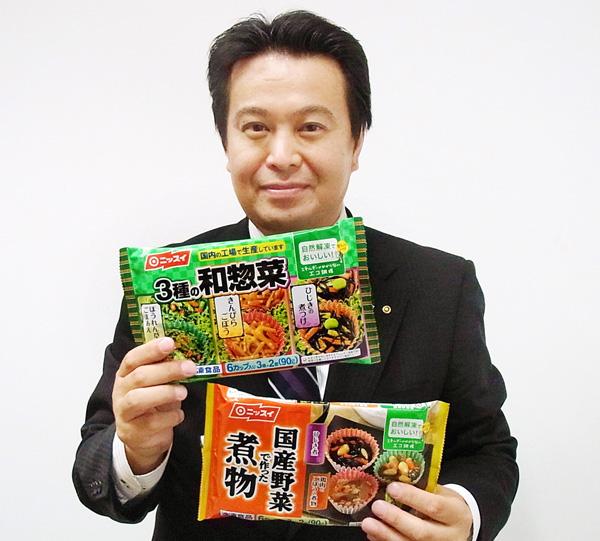 単身者にも人気(C)日刊ゲンダイ