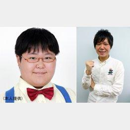 """左は""""おはキッズ""""で活躍した頃の細山貴嶺さん(提供写真)"""