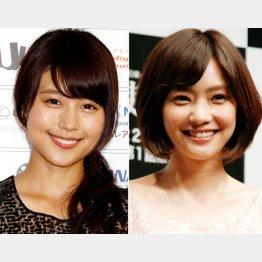 有村の姉と倉科の妹はグラドル(C)日刊ゲンダイ