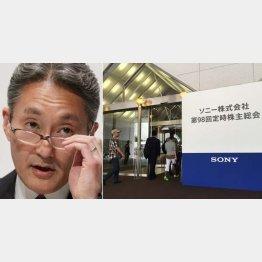 株主は納得できるのか(左はソニーの平井社長)/(C)日刊ゲンダイ