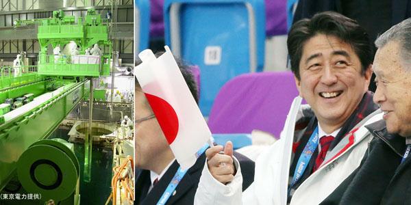 五輪招致で世界に大見えをきった安倍首相(C)日刊ゲンダイ