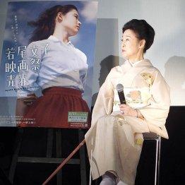 杖をつき登場の若尾文子(C)日刊ゲンダイ