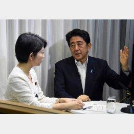 安倍首相は夜9時から自民党のネット番組に出演(C)日刊ゲンダイ