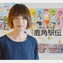 42歳で三男を出産した浅利さん(C)日刊ゲンダイ