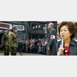 池田理恵子氏(右)と独仏中合作映画「ジョン・ラーベ~南京のシンドラー~」