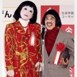 日本エレキテル連合(C)日刊ゲンダイ