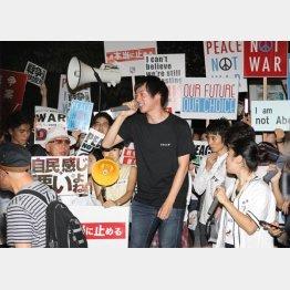 15日にも「緊急抗議行動」を計画(C)日刊ゲンダイ