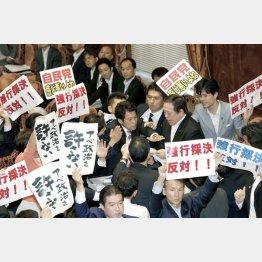 浜田委員長に詰め寄る野党議員ら(C)日刊ゲンダイ