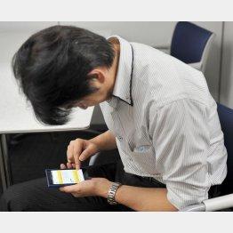 スマホ向けウイルスが急増(C)日刊ゲンダイ