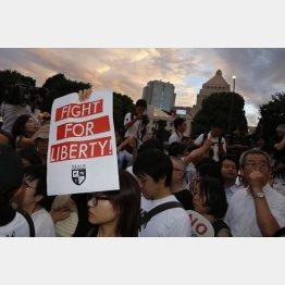 反対デモは来週も再来週も(C)日刊ゲンダイ