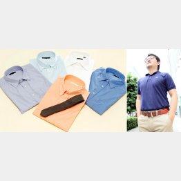 双糸で作られたワイシャツやポロシャツを着る(C)日刊ゲンダイ