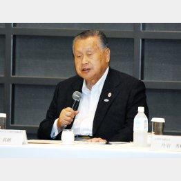 激怒した森喜朗元首相(C)日刊ゲンダイ