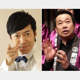 東貴博さん(左)が目標とするのは三宅裕司さん(C)日刊ゲンダイ