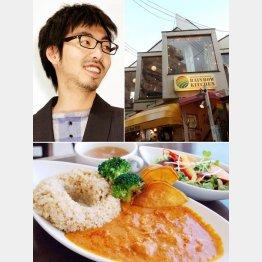 人気はマイルドな味わいの「バターチキンカレー」(下)(C)日刊ゲンダイ
