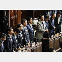 安全保障関連法案が採決された衆院本会議(C)日刊ゲンダイ