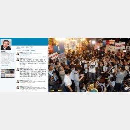 田村重信氏のツイッター(左)とSEALDsの反安保デモ集会(C)日刊ゲンダイ